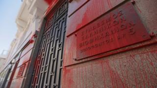 Επέμβαση του Ρουβίκωνα στο κτήριο του ΣΕΒ στο Σύνταγμα