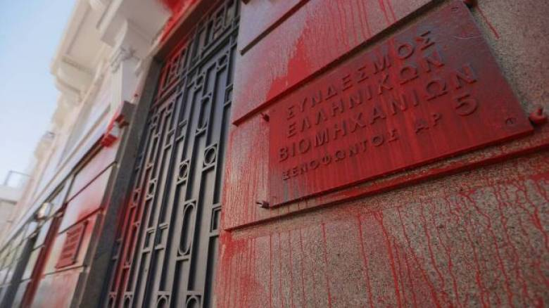 Δύο συλλήψεις για την επίθεση του Ρουβίκωνα στο ΣΕΒ - Τι αποκάλυψαν οι κάμερες ασφαλείας