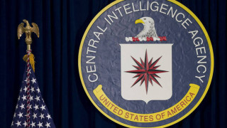 Ιράν: Αναγνωρίστηκαν 17 κατάσκοποι της CIA που δρούσαν στη χώρα