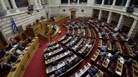 Τρία νομοσχέδια μέχρι τις 10 Αυγούστου στη Βουλή