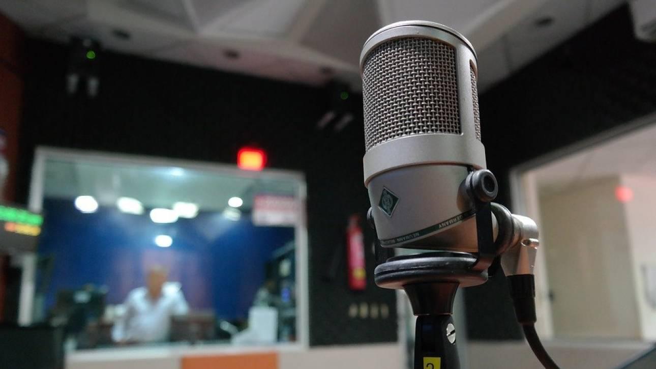 Αποτέλεσμα εικόνας για ραδιοφωνικό σταθμό