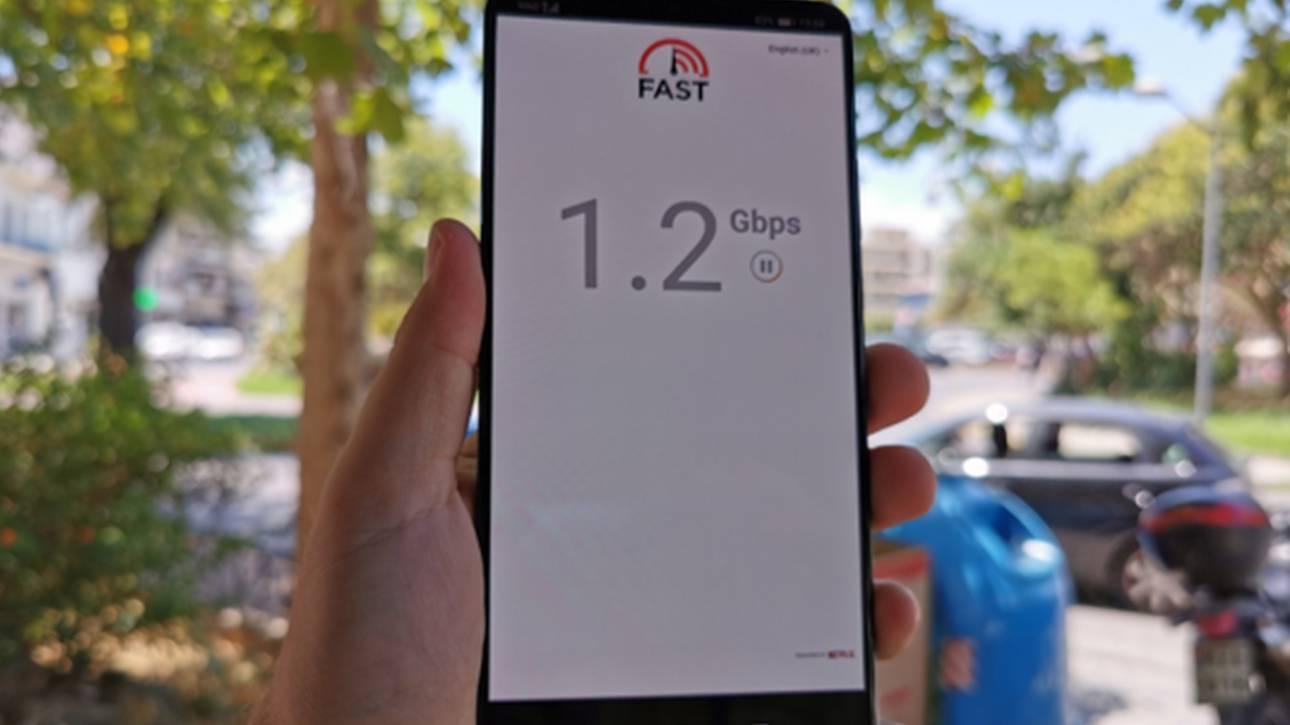 Τι είναι το 5G και τι κάνει η WIND στην… Καλαμάτα;