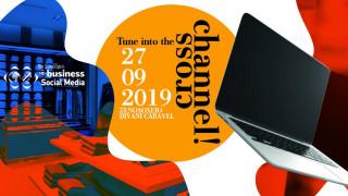 8ο Συνέδριο e-Business & Social Media World