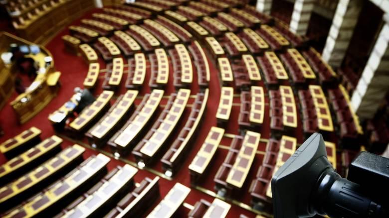Βουλή: Εντός της εβδομάδας αρχίζει το νομοθετικό έργο