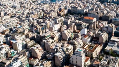 Κτηματολόγιο: Αναλυτικά οι προθεσμίες και οι παρατάσεις
