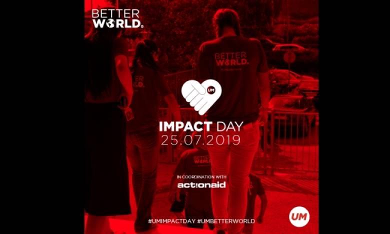 Η UM στις 25 Ιουλίου 2019, «κλείνει» τα γραφεία της παγκοσμίως για τη δεύτερη ετήσια #UMImpactDay