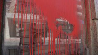 Ποινική δίωξη για δύο πλημμελήματα σε βάρος του ηγετικού μέλους του Ρουβίκωνα
