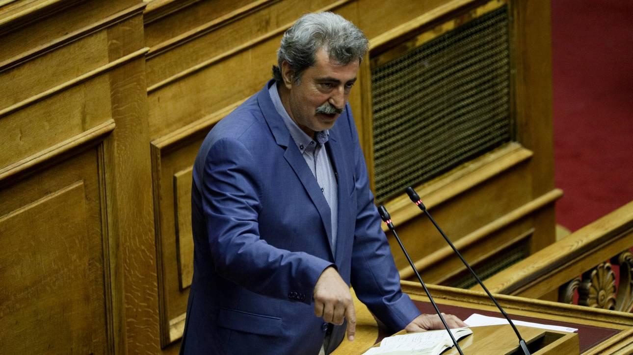 Βουλή: Την Τετάρτη η απόφαση για την άρση ασυλίας του Πολάκη