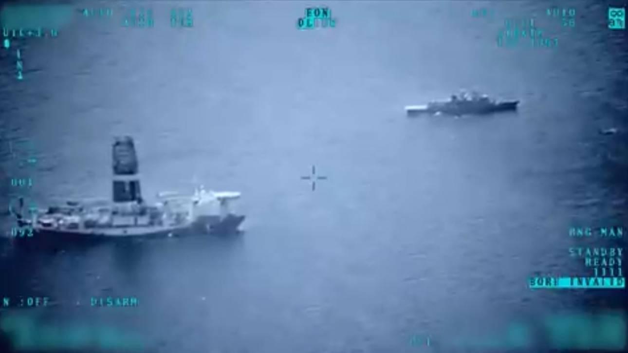 Προκαλεί η Άγκυρα: Στη δημοσιότητα βίντεο με τα τουρκικά γεωτρύπανα στην ανατολική Μεσόγειο