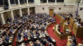 «Παίρνει μπρος» από σήμερα η Βουλή - Μπαίνει «ψαλίδι» στους μετακλητούς