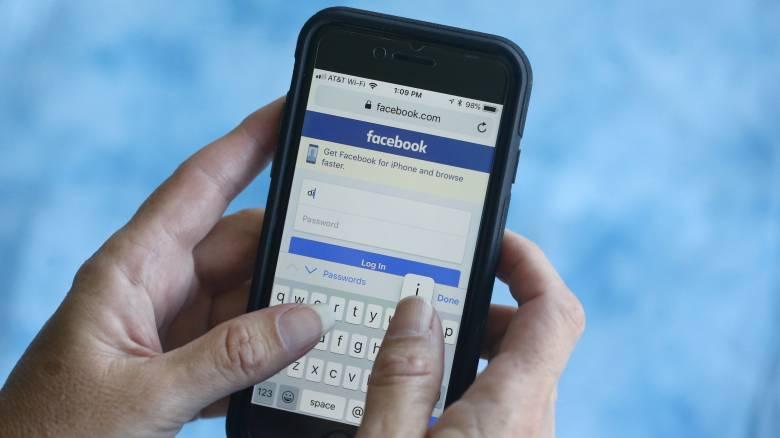 «Μπλόκο» του Facebook σε χιλιάδες χρήστες: Γιατί «έριξε» ξαφνικά σελίδες και προφίλ