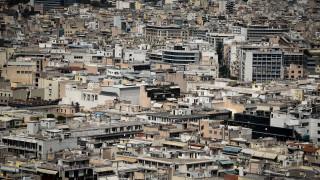 Προστασία α΄κατοικίας: Ο ανανεωμένος και αναλυτικός οδηγός για τις αιτήσεις