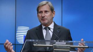 Αισιόδοξος ο Χαν για την έναρξη των ενταξιακών διαπραγματεύσεων της Βόρειας Μακεδονίας