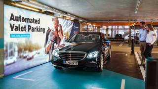 Στο μουσείο της Mercedes τα αυτοκίνητα θα παρκάρουν μόνα τους