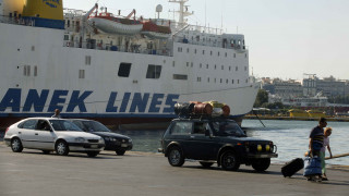 Ξεκίνησε η μεγάλη έξοδος των εκδρομέων - Αυξημένη η κίνηση στα λιμάνια