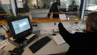 Η μεγάλη αλλαγή στον τρόπο επικοινωνίας των πολιτών με την Εφορία