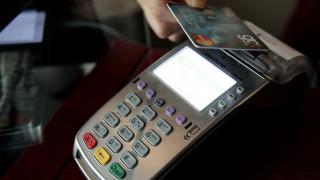 Φορολοταρία: Έγινε η κλήρωση Ιουνίου - Δείτε αν κερδίσατε 1.000 ευρώ