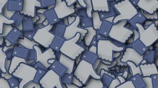 ΕΕ: Το «Like» του Facebook πίσω από την συλλογή προσωπικών δεδομένων στις εταιρείες