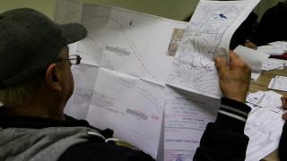 Κτηματολόγιο: Νέα παράταση - Ποιες περιοχές αφορά