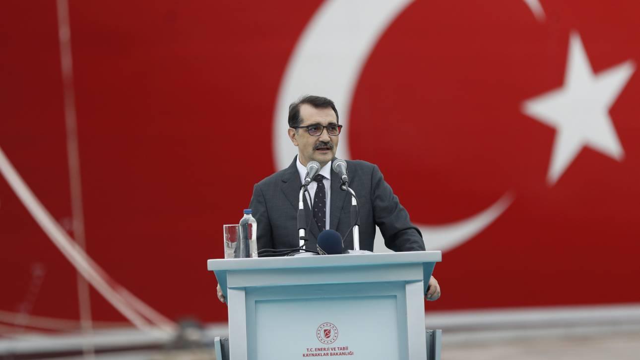 Τούρκος υπουργός Ενέργειας: Εθνικό ζήτημα για την Τουρκία η ανατολική Μεσόγειος