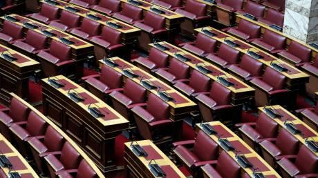 Μείωση επιτοκίου για όλες τις ρυθμίσεις οφειλών ζητά η Επιστημονική Υπηρεσία της Βουλής