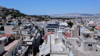 Κτηματολόγιο: Για ποιες περιοχές λήγει σήμερα η παράταση