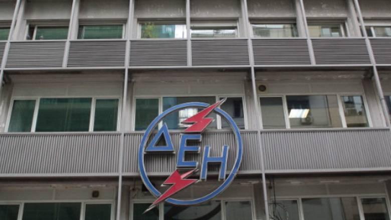 Αποκαλύψεις για την εξαγορά της EDS από τη ΔΕΗ