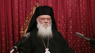 Αποκλειστικό: Επιστολή δυσαρέσκειας του Πατριάρχη Ιεροσολύμων στον Αρχιεπίσκοπο Ιερώνυμο