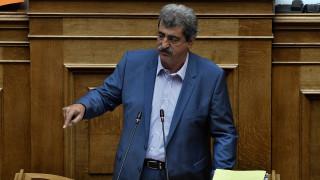 Την άρση της ασυλίας του Παύλου Πολάκη αποφάσισε η Βουλή