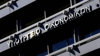 ΥΠΟΙΚ: Ιδιαίτερα ευνοϊκό το κλίμα στις διεθνείς αγορές για τους τίτλους του ελληνικού Δημοσίου