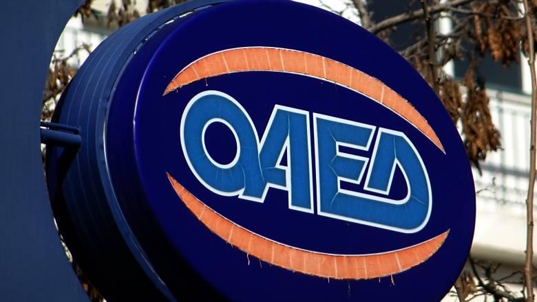 ΟΑΕΔ: Είστε άνεργοι μεταξύ 25-45 ετών; Δείτε αν δικαιούστε 2.800 ευρώ