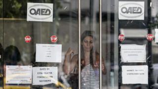 ΟΑΕΔ: Ποιοι άνεργοι μεταξύ 25-45 ετών - Δείτε αν δικαιούστε 2.800 ευρώ