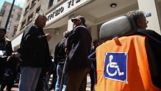 Συντάξεις αναπηρίας: Άμεση ανασύσταση του φακέλου για το πόρισμα της ενοποίησης των κανόνων