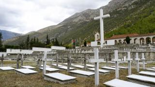Ενταφιάστηκαν τα οστά 85 Ελλήνων πεσόντων στην Αλβανία κατά τον ελληνοϊταλικό πόλεμο