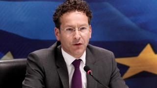 Το θώκο του ΔΝΤ αναζητεί στην Αθήνα ο Ντάισελμπλουμ
