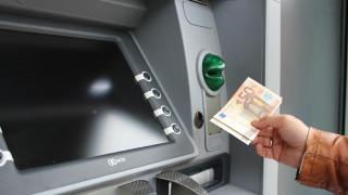 Η ΤτΕ εισηγείται στην κυβέρνηση την πλήρη άρση των capital controls