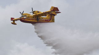 Γαλλία: Συντριβή πυροσβεστικού αεροσκάφους που συμμετείχε σε επιχείρηση κατάσβεσης