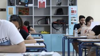 Αλλαγές στις πανελλήνιες εξετάσεις από το 2020 – Μειώνεται η ύλη σε έξι μαθήματα