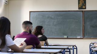 Αλλαγές στις πανελλήνιες εξετάσεις από το 2020: Σε ποια μαθήματα μειώνεται η ύλη