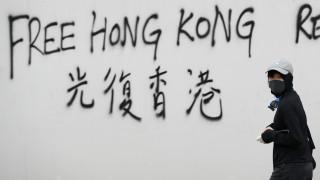 Χονγκ Κονγκ: Συνεχίζονται οι αντικυβερνητικές διαδηλώσεις - Έκλεισαν νωρίτερα τα καταστήματα