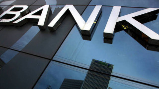 Στήριξη στις τράπεζες για ταχύτερη μείωση των «κόκκινων» δανείων