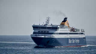 Μηχανική βλάβη στο Blue Star Naxos – Επιστρέφει στον Πειραιά με 1.365 επιβάτες