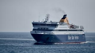 Στον Πειραιά έφτασε το Blue Star Naxos