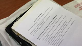 Κτηματολόγιο: Ποιες περιοχές πήραν παράταση