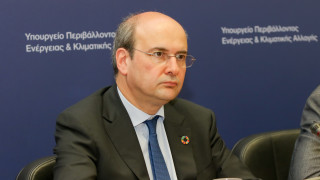 Ενεργειακή διάσκεψη στην Αθήνα
