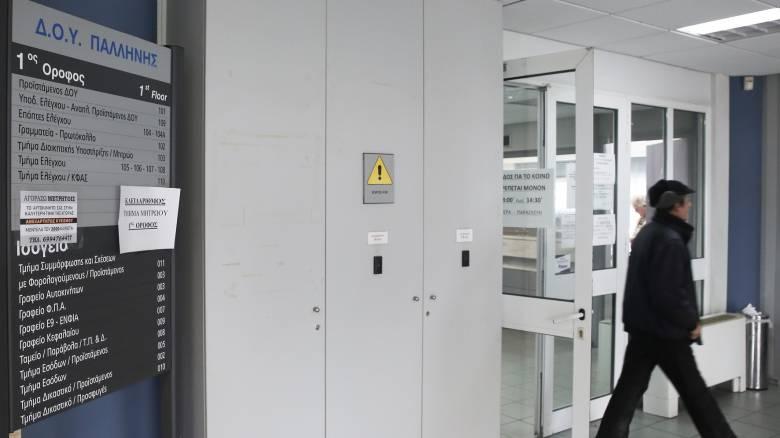 Διασύνδεση της ΑΑΔΕ με το μητρώο της ΕΛΑΣ – Μειώνεται η γραφειοκρατία για τους φορολογουμένους