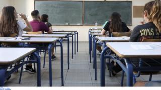 Πανελλήνιες εξετάσεις: Έρχονται αλλαγές για τους μαθητές της Γ' Λυκείου