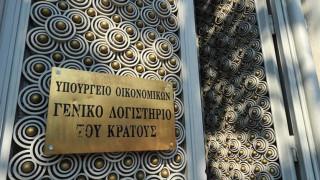 Πώς το Δημόσιο θα αποπληρώσει οφειλές ύψους 2 δισ. ευρώ