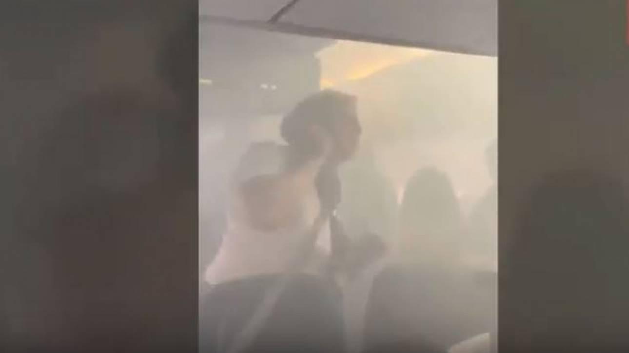 Πανικός σε πτήση: Η καμπίνα του αεροπλάνου γέμισε καπνό