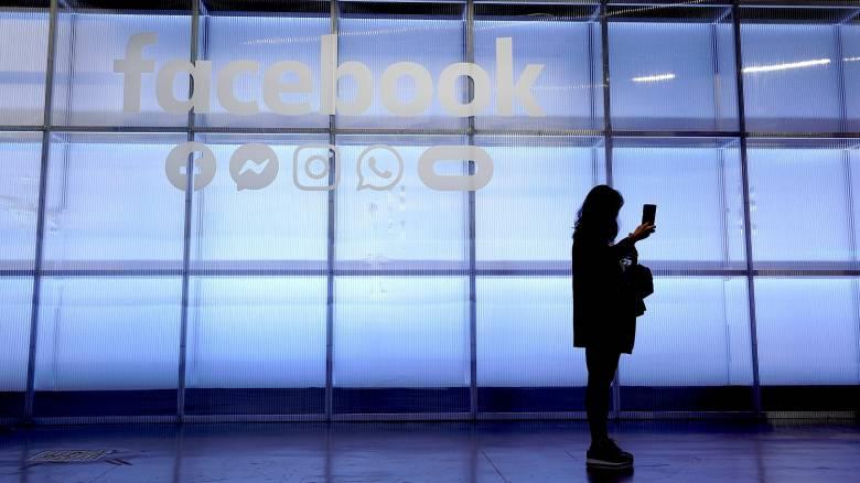 Instagram και WhatsApp αλλάζουν όνομα: Τι αποφάσισε το Facebook